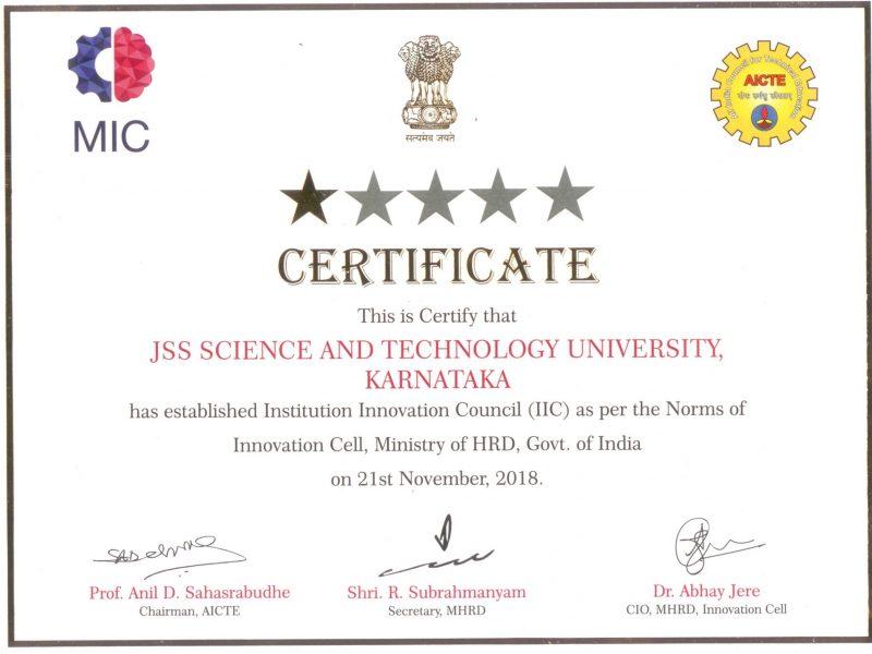 IIC Certificate